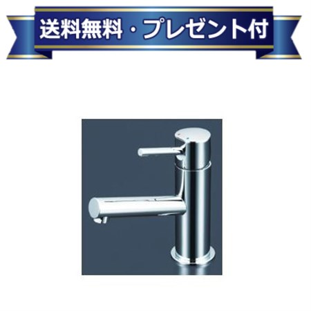 【全品送料無料!】【プレゼント付き】[LFM612UB]KVK 洗面用シングルレバー式混合栓 一般地専用