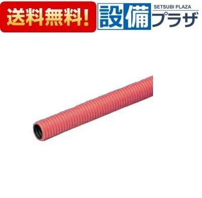 【全品送料無料!】★[LS2-30B-P]KVK 部材 さや管 適合樹脂管サイズ:16 長さ30m ピンク(iジョイント)