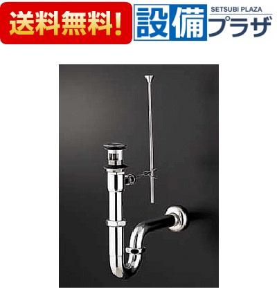 【全品送料無料!】□[T7P5]TOTO 排水金具 壁排水金具(32mm、Pトラップ、ポップアップ)