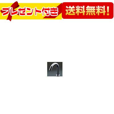 【全品送料無料!】【プレゼント付き】★[TENA12AH]TOTO 小型電気温水器 部材 スパウト 適温出湯タイプ