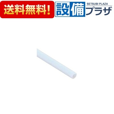 【全品送料無料!】[WSS-20]KVK 架橋ポリエチレン管 被覆材なし サイズ20 製品長120m