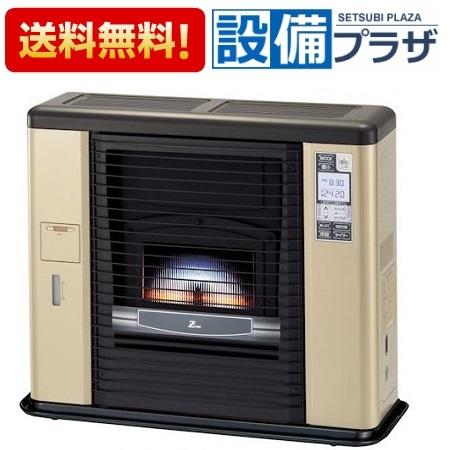 【全品送料無料!】▲[UFH-703RX P]サンポット ゼータスイング FF式床暖房 ベージュメタリック
