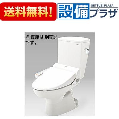【全品送料無料!】▲[CFS370A]TOTO 組み合わせ便器 床排水 防露なし 手洗なし