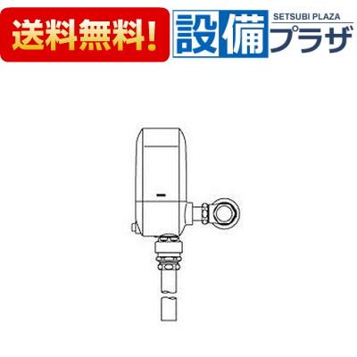 【全品送料無料!】∞[TEF70WSX]フラッシュバルブ式便器 TOTO