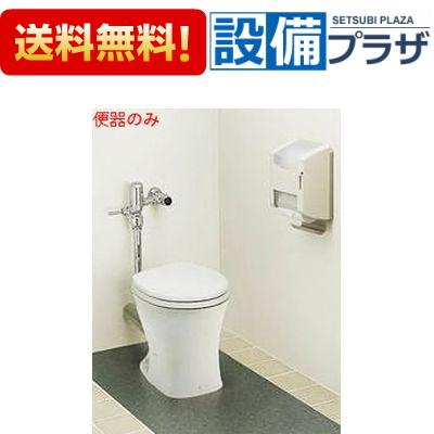 【全品送料無料!】▼[CS140P]TOTO 腰掛式便器 (便器のみ)壁排水タイプ