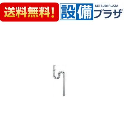 全品送料無料□ T6SMR TOTO 床排水金具 SトラップuPXZTkOi
