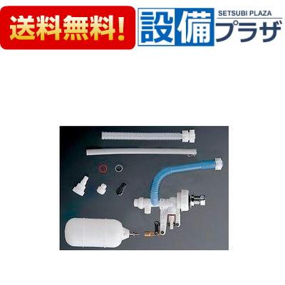 【全品送料無料!】□[THYS3A]TOTO 補修用横型ロータンクボールタップ