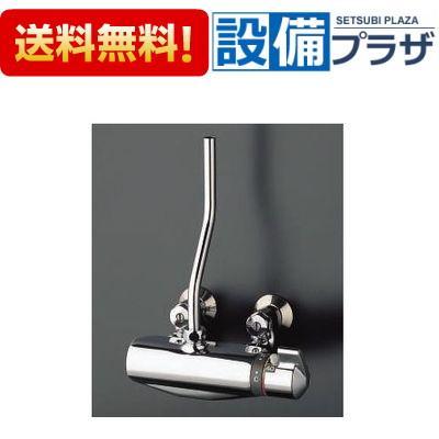 【全品送料無料!】□[TL45]TOTO 洗髪器用サーモスタット混合栓