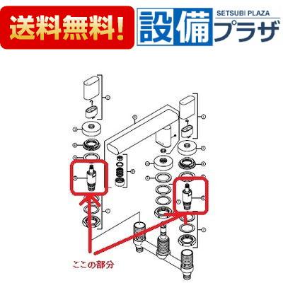 【全品送料無料!】★[Z415819]KVK KM99用 ボンネットユニット ケーブイケー