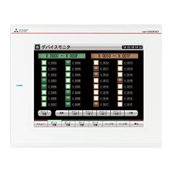 三菱電機(ミツビシ) 表示器 GT2508-VTWA GOT2000 GT25型 TFTカラー液晶 画面8.4型