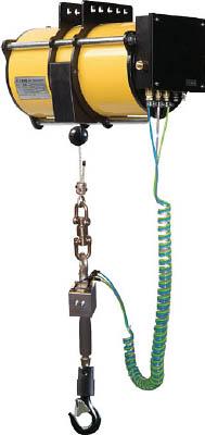 EHB-85_MS-AG ENDO エアバランサー EHB-85 MS-AG付き(別途送料必要)