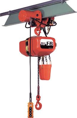 F4M-01060 象印 FB型電気トロリ式電気チェーンブロック1t(上下:2速型)(直送元払い・沖縄/離島除く)