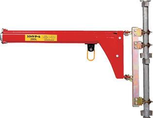 280L TKK スライドアーム 280L 分割式