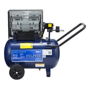 アネスト岩田キャンベル エアーコンプレッサー FX9731 シルフィー(SYLPHIE) 静音オイルフリー DIY用 50/60Hz共用 圧力開閉器式 単相100V 0.75kW