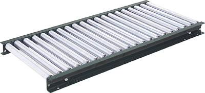 MMR2808-300310 セントラル スチールローラコンベヤ MMR2808型 300W×30P(別途送料必要)