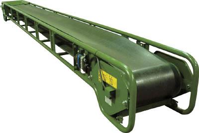 KMVA35-5 KYC バラ物用コンベヤ機長5m 2点キャリア式(運賃別途必要)