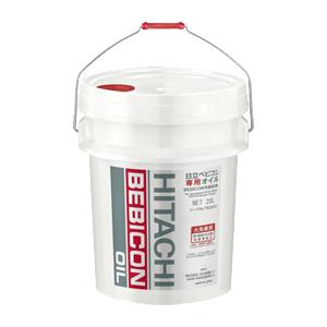 日立 コンプレッサー 専用 ベビコン オイル 742500 20Lプラペール缶