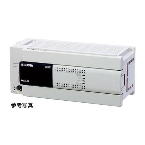 (在庫あり)三菱電機(ミツビシ) シーケンサ FX3U-16MR/ES(リレー) MELSEC-F FX3U基本ユニット AC電源 DC入力 FX3シリーズ
