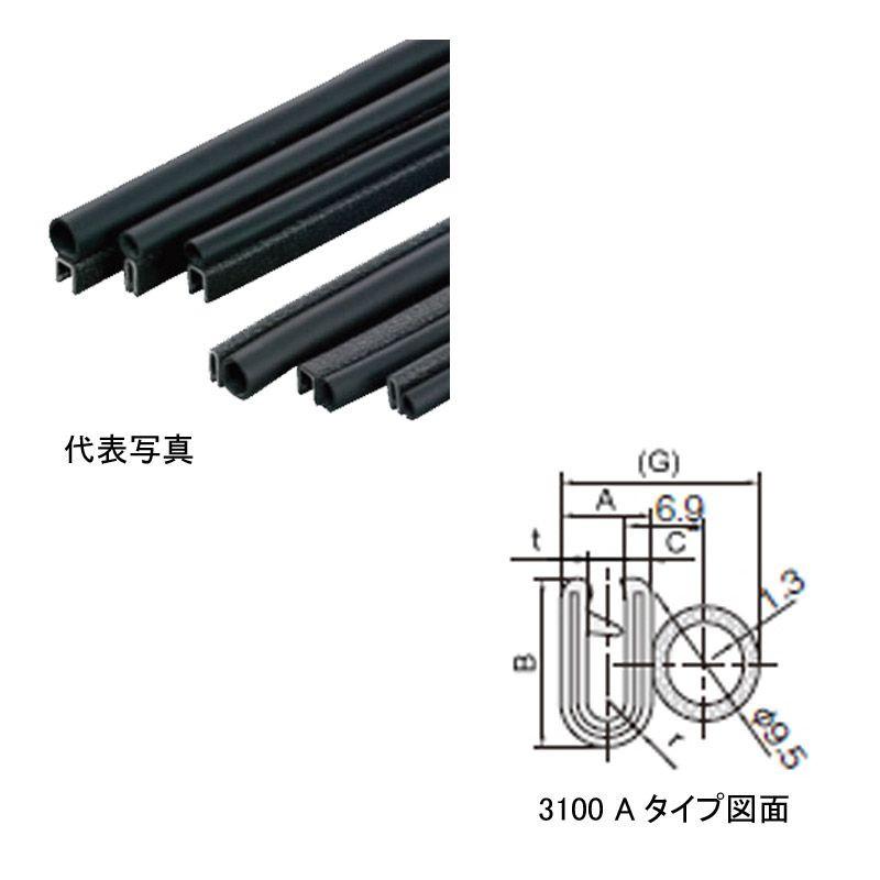 3100-B-3X16A-15M 岩田製作所 トリムシール 対応板厚1.2-2.4mm 15M巻