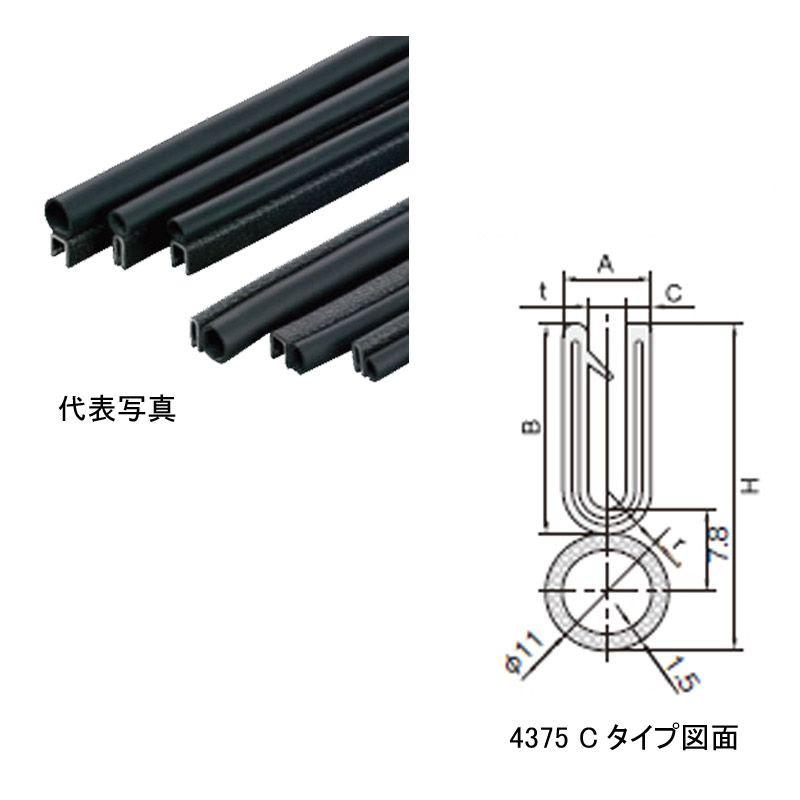 4375-B-3X64C-15M 岩田製作所 トリムシール 対応板厚6.0-7.0mm 15M巻