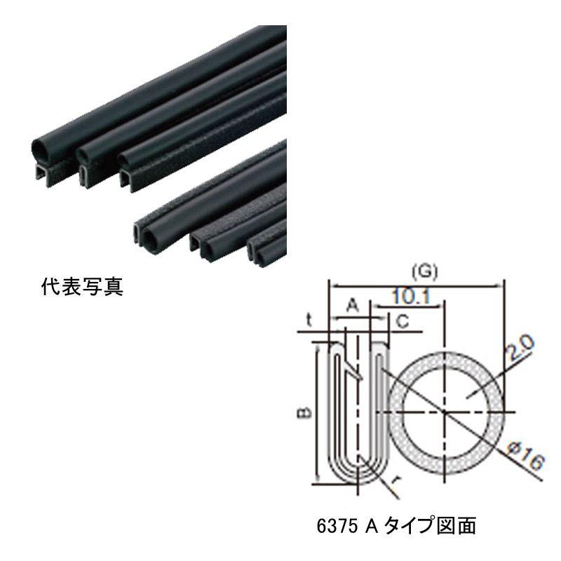 6375-B-3X127A-15M 岩田製作所 トリムシール 対応板厚12.0-12.7mm 15M巻