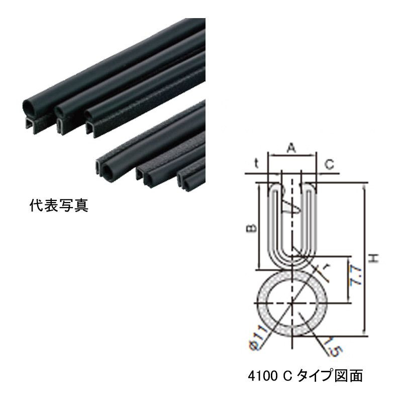 4100-B-3X64C-15M 岩田製作所 トリムシール 対応板厚5.5-6.4mm 15M巻