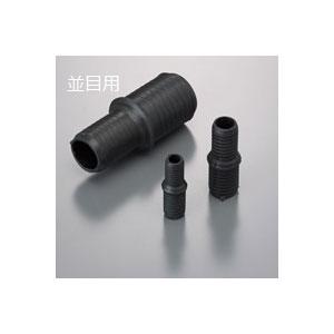 塗装用マスキング 円柱プラグF EPDM (50個入) HCFE2430-B EPDM 岩田製作所 黒