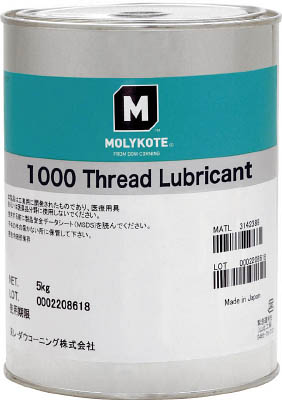 1000-50 モリコート ネジ用 1000 ネジ用潤滑剤 5kg