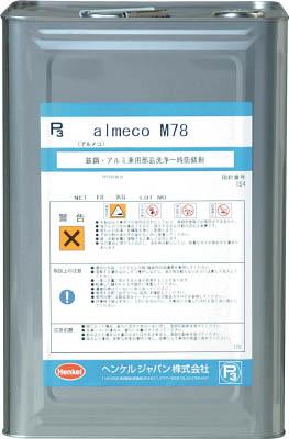 P3-ALMECOM-78 BONDERITE 金属樹脂用強力洗浄剤アルメエコム(直送元払い・沖縄/離島除く)
