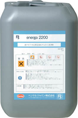 P3-ENERGA-2200 BONDERITE 塗装剥離剤 P3 エネルガ 2200(直送元払い・沖縄/離島除く)
