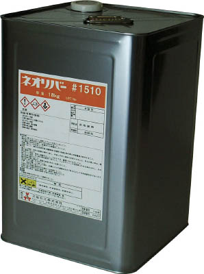 NR1510-18 三彩化工 ネオリバー ♯1510 18kg(運賃別途必要)
