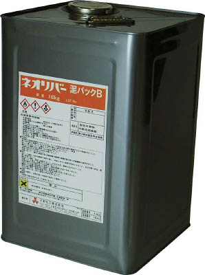 NR-DB-16 三彩化工 ネオリバー 泥パックB 16kg(運賃別途必要)