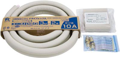 UPC13-10ECO 3M TBC エコパック10厚3m