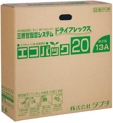 UPC13-10ECO 20M TBC エコパック13φ 10mm厚20m