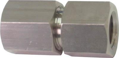 TS165 ヤマト 高圧継手(メス×メス 袋ナットタイプ) TS165