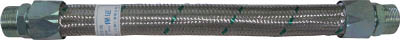 TF-1620-1000-MF トーフレ メタルタッチ無溶接型フレキ 継手鉄 オスXメス 20AX1000L