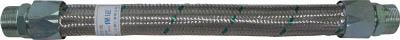 TF-1625-500-MF トーフレ メタルタッチ無溶接型フレキ 継手鉄 オスXメス 25AX500L