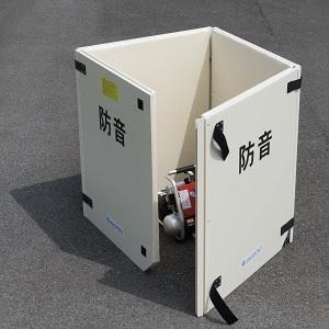 防音パネル FX-1000 900X900 テクセルSAINT FXシリーズ 岐阜プラスチック工業 (4枚/1セット) 代引不可 北海道・沖縄・離島は送料\7,500(税抜)