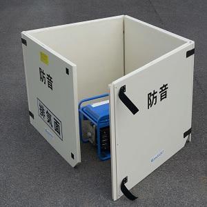 防音パネル FX-1000HR 1200X1200 耐熱仕様 テクセルSAINT FXシリーズ 岐阜プラスチック工業 (4枚/1セット) 代引不可 北海道・沖縄・離島は送料\7,500(税抜)