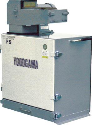 FS2N-60HZ 淀川電機 集塵装置付ベルトグラインダー(高速型) 60Hz