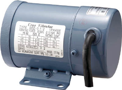 SEE-0.1-2 100V ユーラス ユーラスバイブレータ SEE-0.1-2 100V