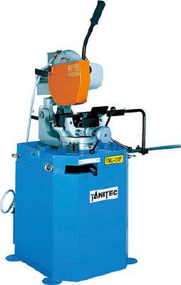 TMC-315F タニ カッター TMC-315F(別途送料必要)