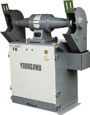 FB-12T-50HZ 淀川電機 集塵装置付バフグラインダー 50Hz(別途送料必要)