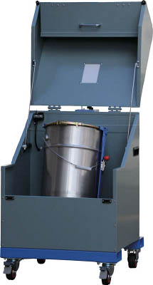 SKH-40PA-K ミスギ 混合・攪拌機「まぜまぜマン」(運賃別途必要)