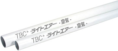 SLC20-4M-7 TBC ライトエアー エアー配管用アルミ三層管 4M (7本)(直送元払い・沖縄/離島除く)