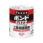 コニシ G17N-15 速乾ボンドG17Z #04813 15kg