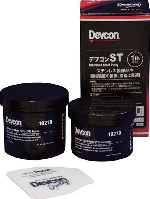 16270 デブコン ST 1lb(450g)ステンレス向・パテ状