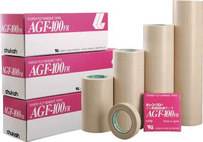 AGF100FR-13X250 チューコーフロー 粘着テープ ガラスクロス 0.13-250×10