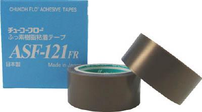 0.13-10×200(直送元払い・沖縄/離島除く) フッ素樹脂粘着テープ チューコーフロー ASF121FR-13X200