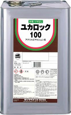 082-0217 01 ロック ユカロック100 みどり 20KG